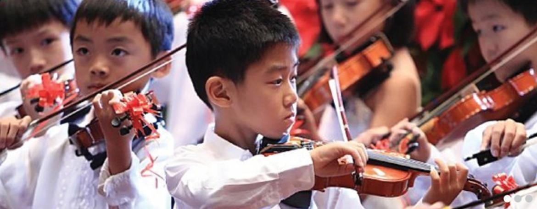 Suzuki Music Academy